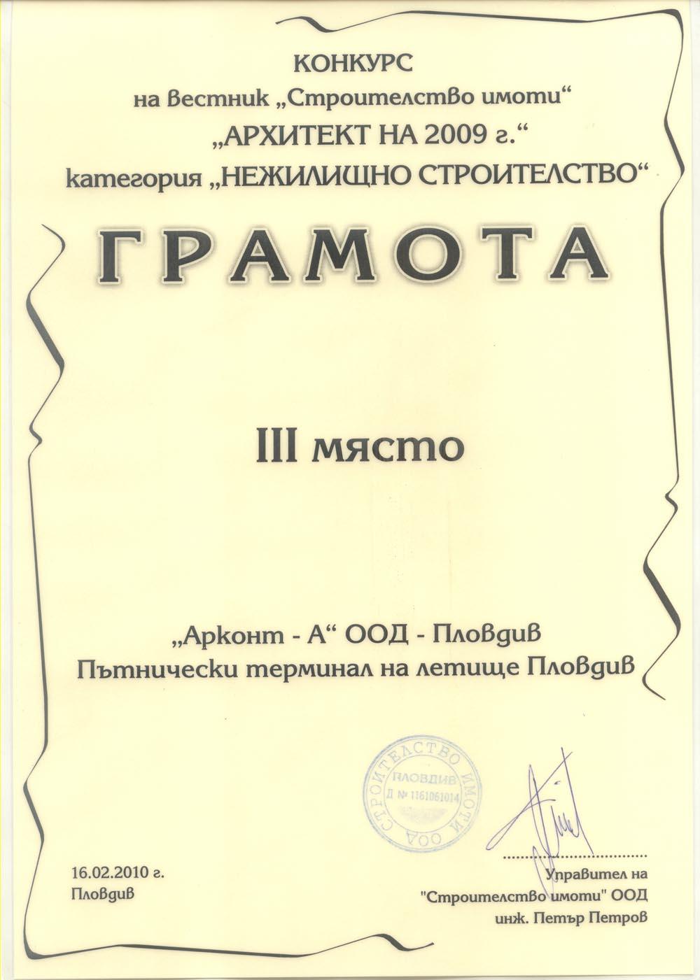book toxicological profiles